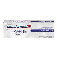 Зубная паста 75 мл, BLEND-A-MED (Бленд-а-мед) 3D White Luxe «Совершенство»
