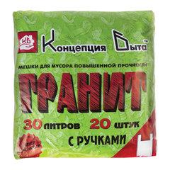 Мешки для мусора 30 л, комплект 20 шт., ПНД, прочные, с ручками, 30×60 см, 12 мкм, черные, «Гранит»