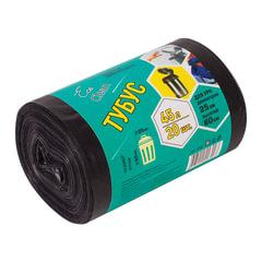Мешки для мусора 45 л, черные, в рулоне 20 шт., ПВД, 25 мкм, 42×90 см, для урн, d — 24, h — 66, КОНЦЕПЦИЯ БЫТА «Tubus»