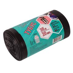 Мешки для мусора 35 л, черные, в рулоне 20 шт., ПВД, 25 мкм, 42×70 см, для урн, d — 25, h — 40, КОНЦЕПЦИЯ БЫТА «Tubus»
