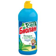 Средство для мытья посуды 450 мл, БИОЛАН «Бальзам Алоэ Вера»