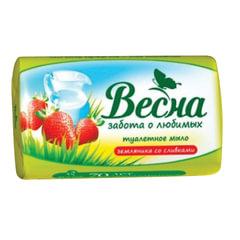 Мыло туалетное 90 г, ВЕСНА «Земляника со сливками»