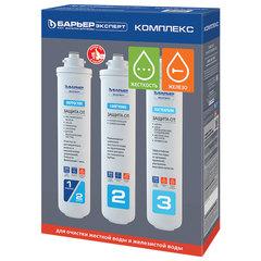 Картриджи сменные БАРЬЕР «Эксперт Комплекс», для холодной воды, 3 ступени, ресурс 10000 л, комплект 3 шт.