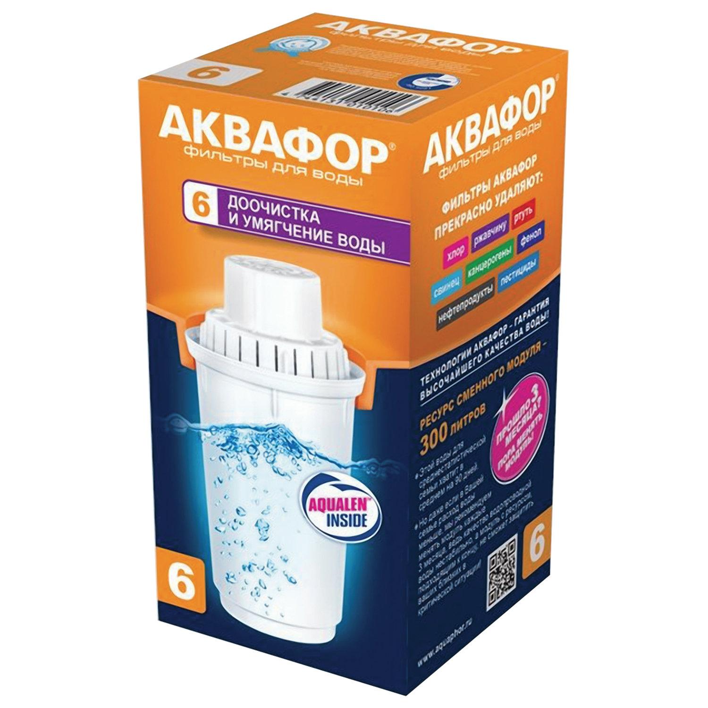 купить сменный фильтр для воды аквафор