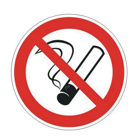 Знак запрещающий «Запрещается курить», круг, диаметр 200 мм, самоклейка