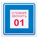���� ��������������� «� ������ ������� 01», �������, 200×200 ��, ����������