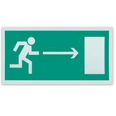Знак эвакуационный «Направление к эвакуационному выходу направо», 300×150 мм, самоклейка
