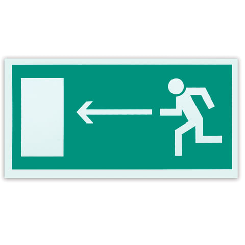 Знак эвакуационный «Направление к эвакуационному выходу налево», 300×150 мм, самоклейка