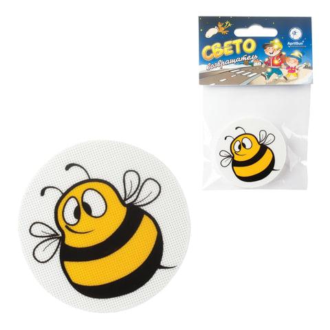 Значок светоотражающий «Пчёлка», 50 мм
