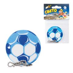 Брелок-подвеска светоотражающий «Мяч футбольный синий», 50 мм