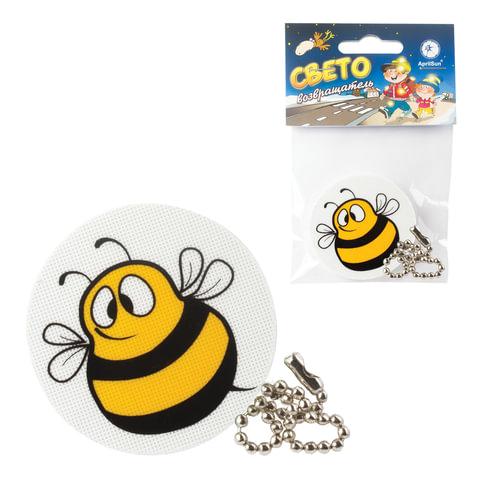 Брелок-подвеска светоотражающий «Пчелка», 50 мм