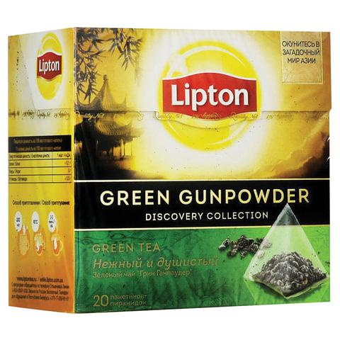 Чай LIPTON (Липтон) «Green Gunpowder», зеленый, 20 пирамидок по 2 г