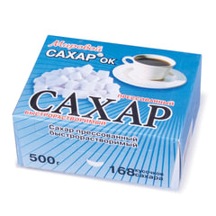 Сахар-рафинад 0,5 кг (168 кусочков, размер 12×14×15 мм), картонная упаковка