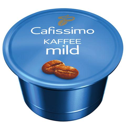 Капсулы для кофемашин TCHIBO Cafissimo Caffe Mild, натуральный кофе, 10 шт.х 7 г