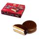 ������� LOTTE «Choco Pie», �����������, �������������, � ��������� ��������, 336 � (12 ���� � 28 �)