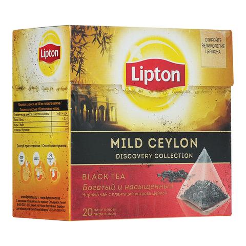 "Чай LIPTON (Липтон) ""Mild Ceylon"", черный, 20 пирамидок по 2 г"