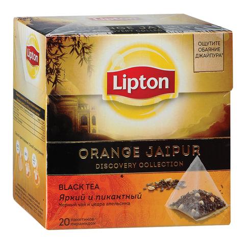 Чай LIPTON (Липтон) «Orange Jaipur», черный, 20 пирамидок по 2 г