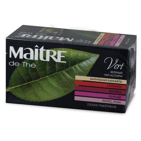 """Чай MAITRE (Мэтр) """"Чайный Букет"""", зеленый, ассорти (ванильная карамель/клубника/малина/каркаде/лотос), 25 пак. в конвертах по 2 г"""