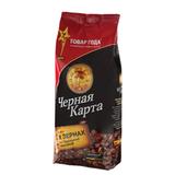 Кофе в зернах ЧЕРНАЯ КАРТА, натуральный, 1000 г, вакуумная упаковка