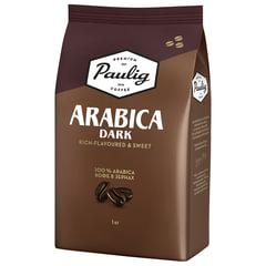 Кофе в зернах PAULIG (Паулиг) «Arabica DARK», натуральный, 1000 г, вакуумная упаковка, 16608