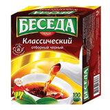 Чай БЕСЕДА, черный, 100 пакетиков по 2 г
