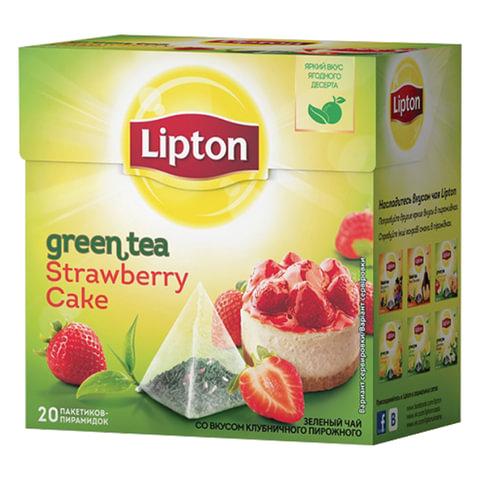 Чай LIPTON (Липтон) «Strawberry Cake», зеленый фруктовый, 20 пирамидок по 2 г