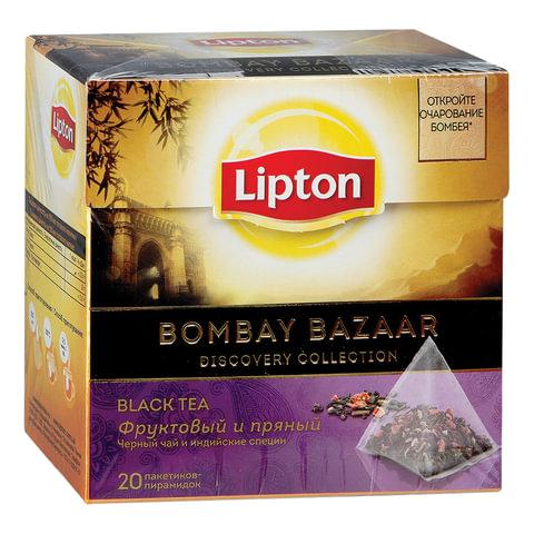 """Чай LIPTON (Липтон) """"Bombay Bazaar"""", фруктовый, 20 пирамидок по 2 г"""