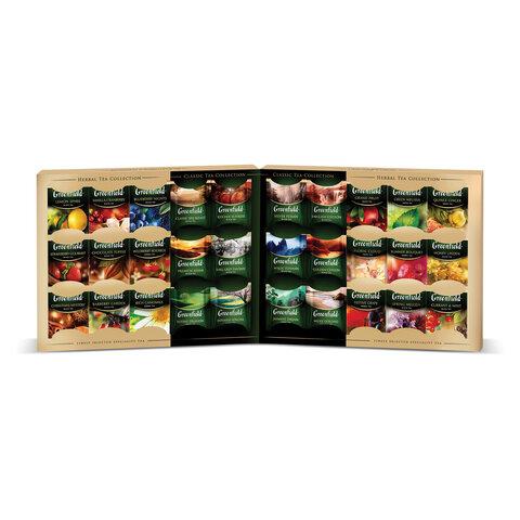 набор чая гринфилд ассорти 120 пакетиков