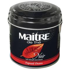 Чай MAITRE (Мэтр) «Горный диань», черный, листовой, жестяная банка, 100 г
