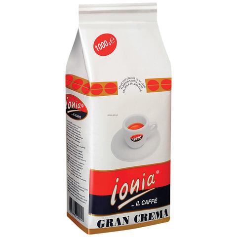 Кофе в зернах IONIA «Gran Crema», натуральный, арабика 80%, робуста 20%, 1000 г, вакуумная упаковка