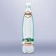 Вода газированная минеральная BORJOMI (БОРЖОМИ), 0,75 л, пластиковая бутылка