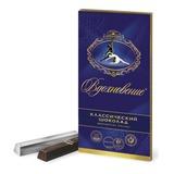 Шоколад БАБАЕВСКИЙ «Вдохновение», классический, в стиках, 100 г, картонная упаковка