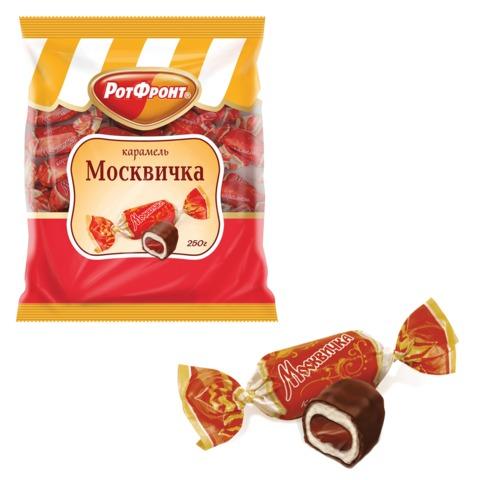 Конфеты карамель РОТ ФРОНТ «Москвичка», 250 г, пакет