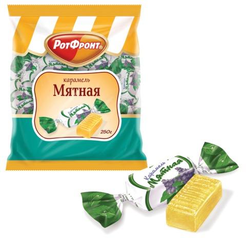 Конфеты-карамель РОТ ФРОНТ «Мятная», 250 г, пакет