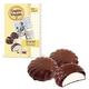 Зефир СЛАДКИЕ ИСТОРИИ, ваниль, шоколадная глазурь, 250 г, пакет