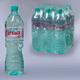 Вода негазированная минеральная АРХЫЗ, 1 л, пластиковая бутылка