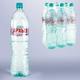 Вода негазированная минеральная АРХЫЗ, 1,5 л, пластиковая бутылка
