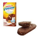 Печенье ЮБИЛЕЙНОЕ «Утреннее», сэндвич с йогуртовой начинкой и какао, витаминизированное, 253 г