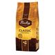 Кофе в зернах PAULIG (Паулиг) «Classic», натуральный, 250 г, вакуумная упаковка