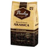 Кофе в зернах PAULIG (Паулиг) «Arabica», натуральный, 250 г, вакуумная упаковка