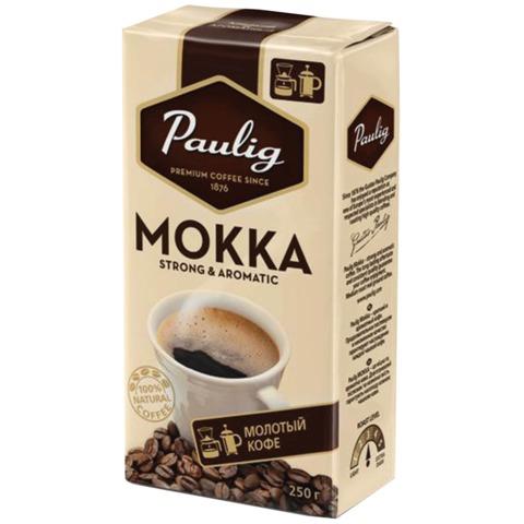Кофе молотый PAULIG (Паулиг) «Mokka», натуральный, 250 г, вакуумная упаковка
