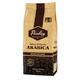 Кофе молотый PAULIG (Паулиг) «Arabica», натуральный, 250 г, вакуумная упаковка