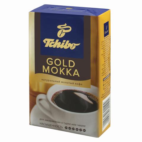 """Кофе молотый TCHIBO (Чибо) """"Gold Mokka"""", натуральный, 250 г, вакуумная упаковка"""