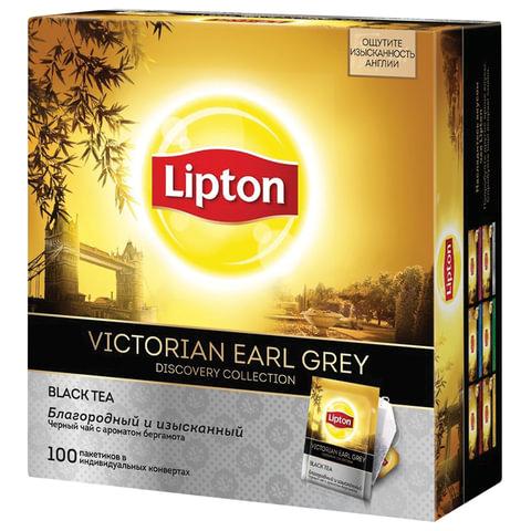 Чай LIPTON (Липтон) Discovery«Victorian Earl Grey», черный с бергамотом, 100 пакетиков по 2 г