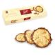 Печенье SWISS DELICE «Amandelle» (Швейцария), миндальное, 100 г, картонная упаковка