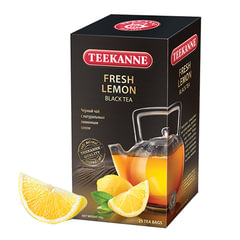 Чай TEEKANNE (Тикане) «Fresh Lemon», черный, лимон, 25 пакетиков по 2 г, Германия