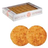 Печенье БИСКОТТИ (Россия) «Орешек», сдобное, 1,8 кг, весовое, гофрокороб