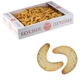 Печенье БИСКОТТИ (Россия) «Маковые рогалики», сдобное, 1,5 кг, весовое, гофрокороб