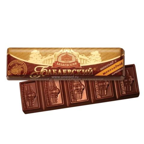 Шоколад БАБАЕВСКИЙ темный с шоколадной начинкой, 50 г