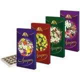 Конфеты шоколадные АССОРТИ (БАБАЕВСКИЙ) «Букеты»,с тремя видами начинок, 300 г, картонная коробка